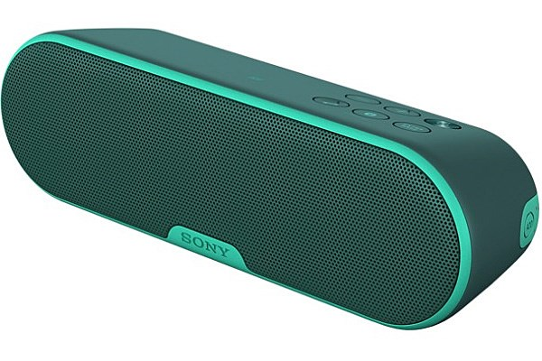 SONY SRS-XB2 GREEN
