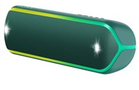SONY SRS-XB32 GREEN